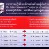 タイでオーバーステイ、罰金と再入国禁止もあり【2019年最新版】