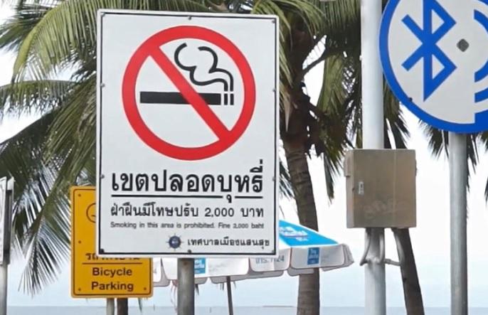 タイのビーチでも禁煙に。違反者には懲役・罰金刑
