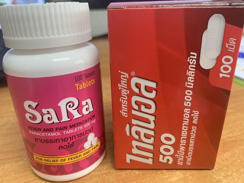 タイの薬局で買える一般的な鎮痛剤