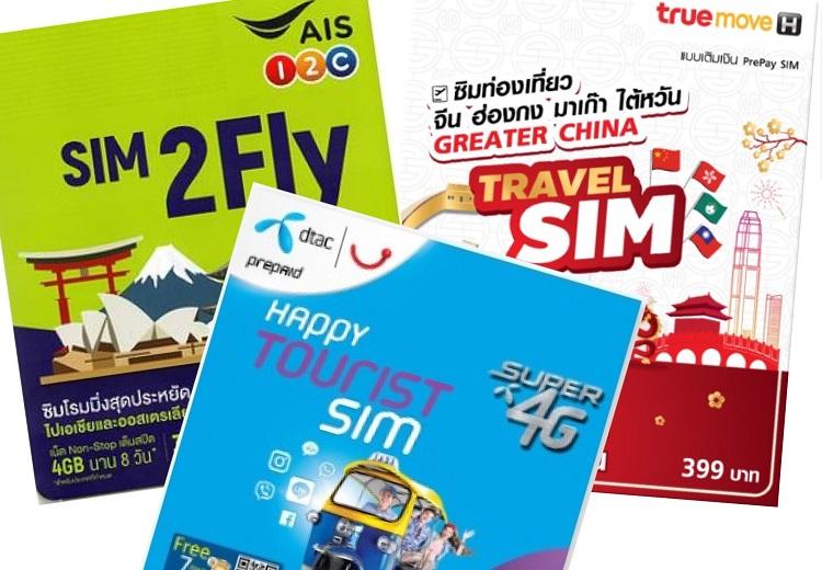 日本のアマゾンで現地タイのSIMカード購入できます!