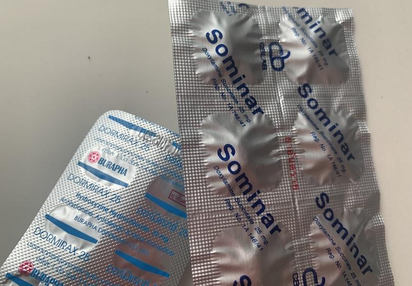 タイの薬局で買える睡眠導入剤ソミナー(sominar)とドーミラックス25(dormirax)
