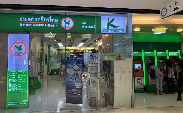 タイ カシコン銀行