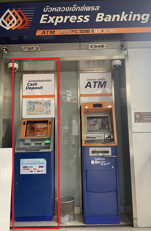 バンコク銀行預入方法