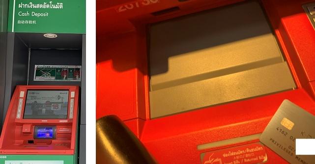 カシコン銀行預入方法