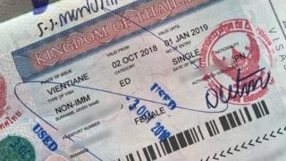タイの学生ビザ