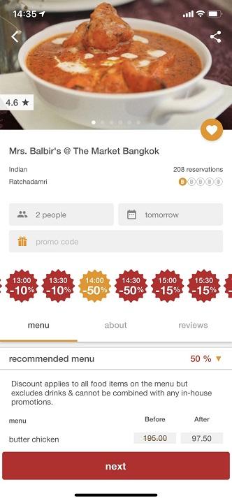 MRS. BALVIR'S インドカレー屋(The Market内)eatigo