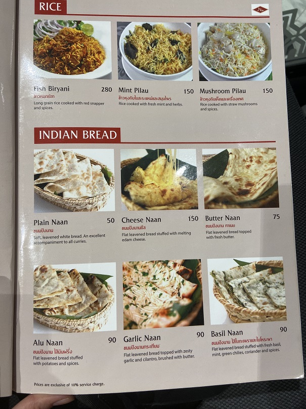 MRS. BALVIR'S インドカレー メニュー menu