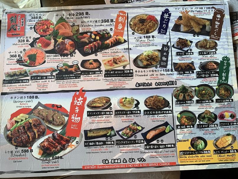 バンコク 居酒屋剣心 Grooveセントラルワールド店 kenshin food menu