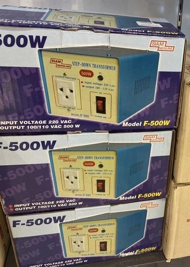 バンコク:エンポリアムで買える変圧器500W