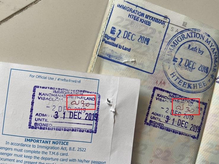 タイ出入国スタンプ