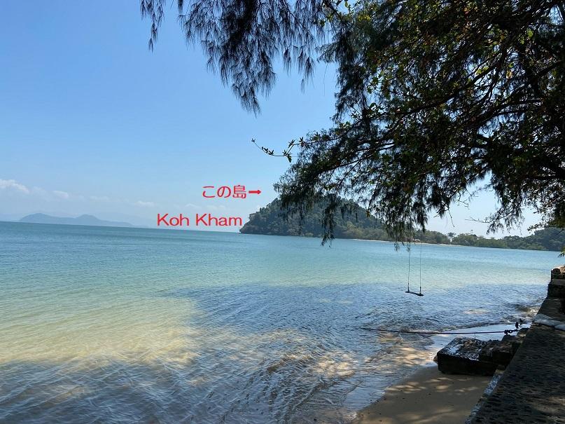 パヤム島からカーム島へ to Koh Kham from kho phayam