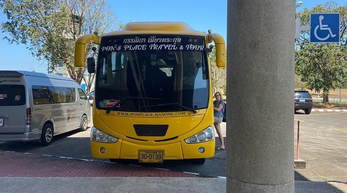 ラノーン空港からシャトルバスでパヤム島へ