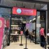 ピンクのカオマンガイ2号店-ガイトーン