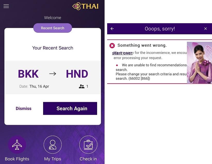 タイ航空のアプリでフライトキャンセルしてもエラーで検索できず…