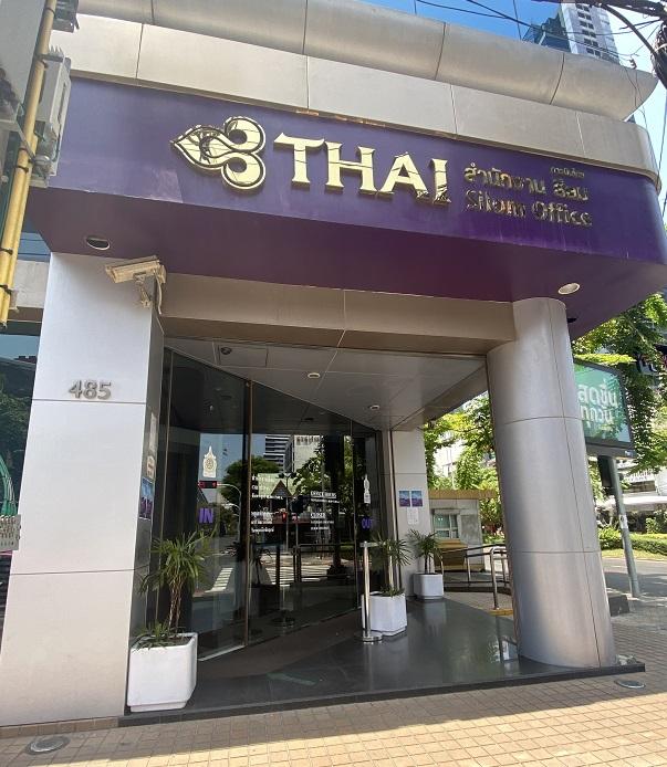 タイ国際航空バンコクの店舗