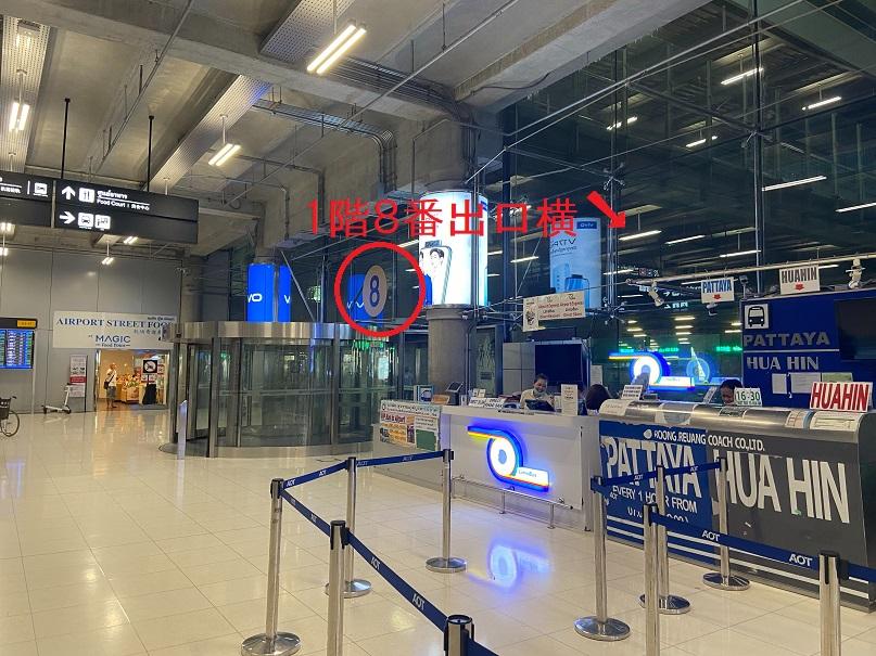 スワンナプーム空港ーホアヒン行き バスカウンターの場所