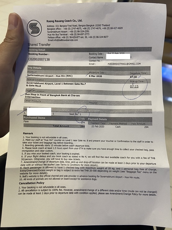 スワンナプーム空港ーホアヒン行き 事前にチケット購入 領収書