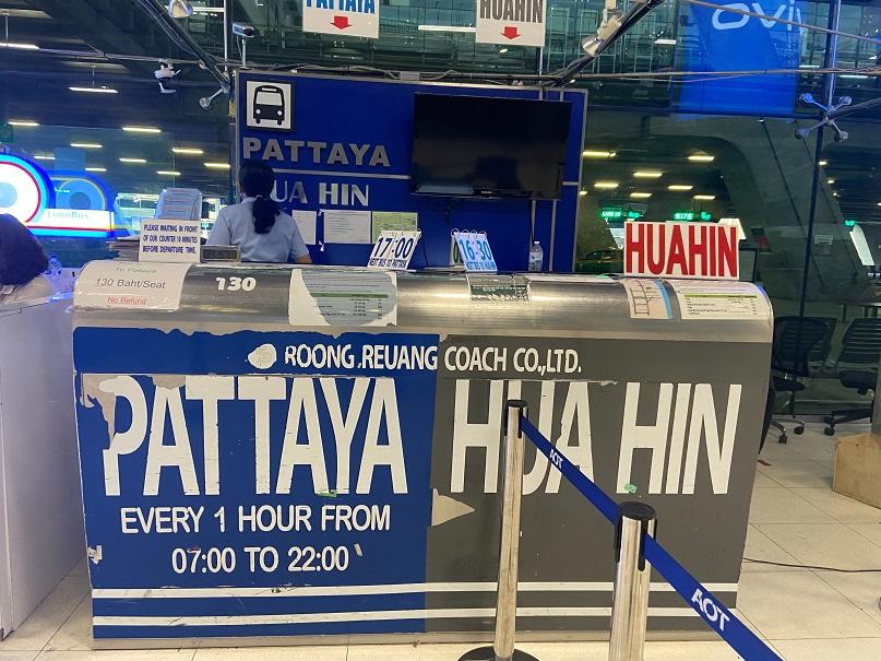 スワンナプーム空港 ホアヒン行きバスカウンター