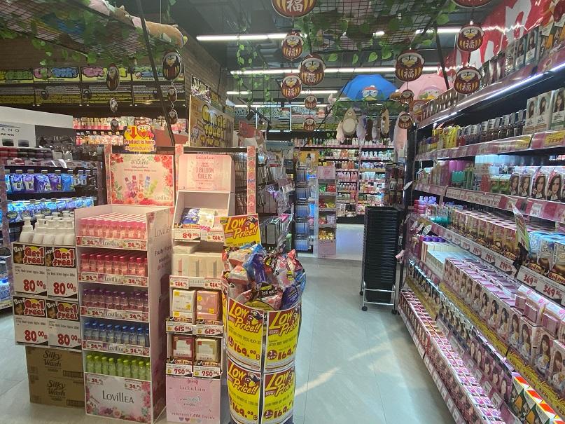 バンコク ドン・キホーテ2号店