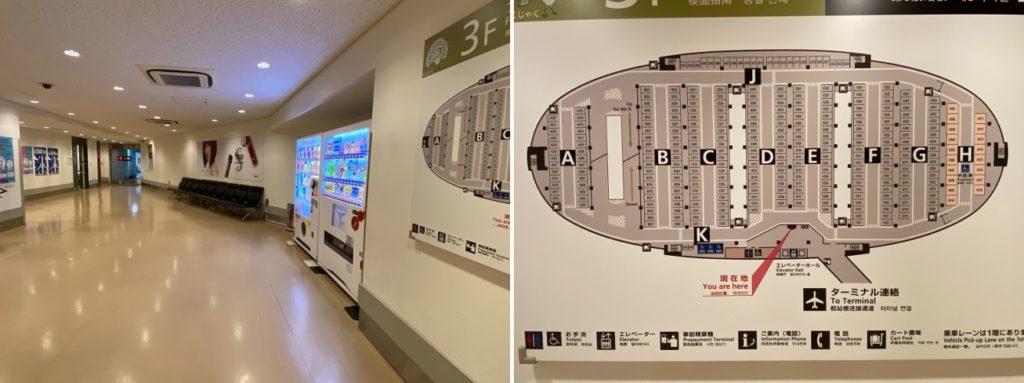 羽田空港の駐車場。待合所も広いです。