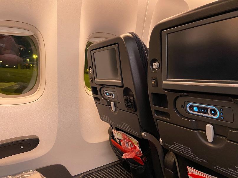 JALのエコノミー座席が豪華すぎる!