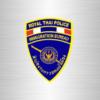 สำนักงานตรวจคนเข้าเมือง – Immigration Bureau